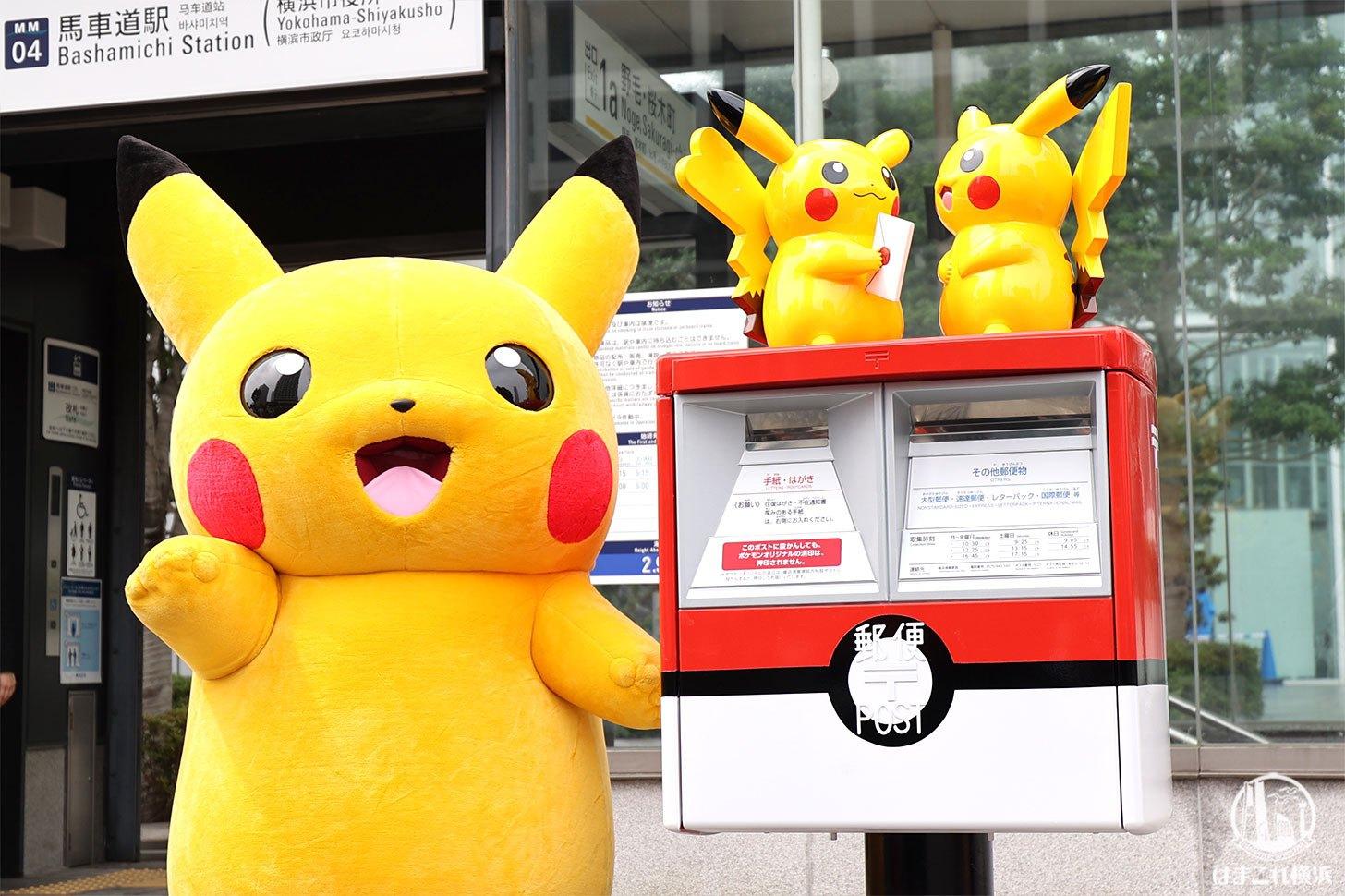 横浜のポケモンオリジナルポスト3台見てきた!ポケモン切手の可愛さにも一目惚れ