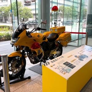 首都高MMパーク見学無料!首都高パトロールカーやバイク、体験展示が面白かった