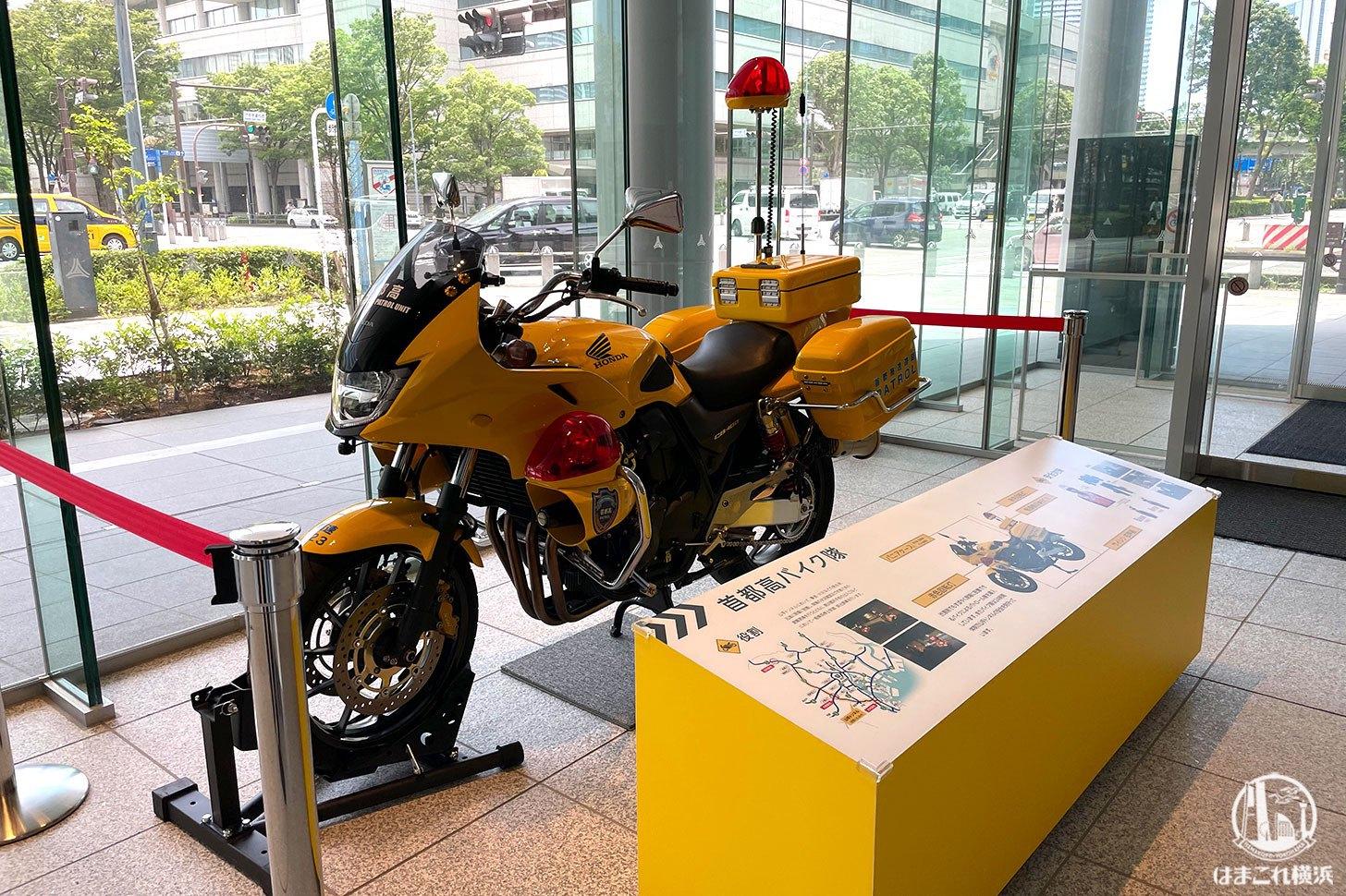 首都高バイク隊のバイク