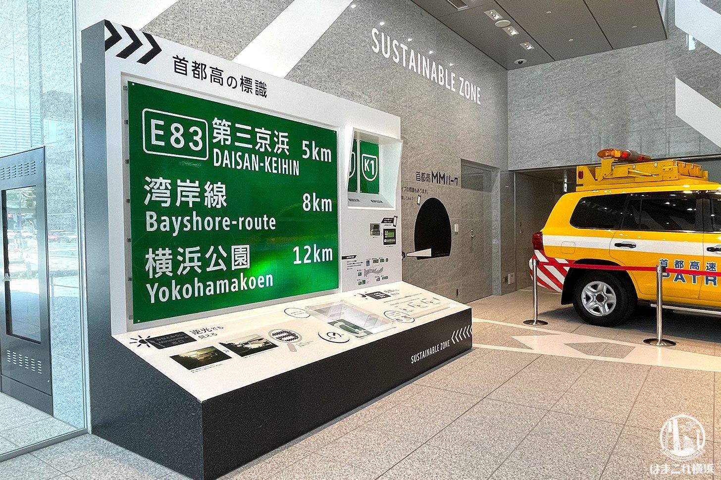 標識の展示