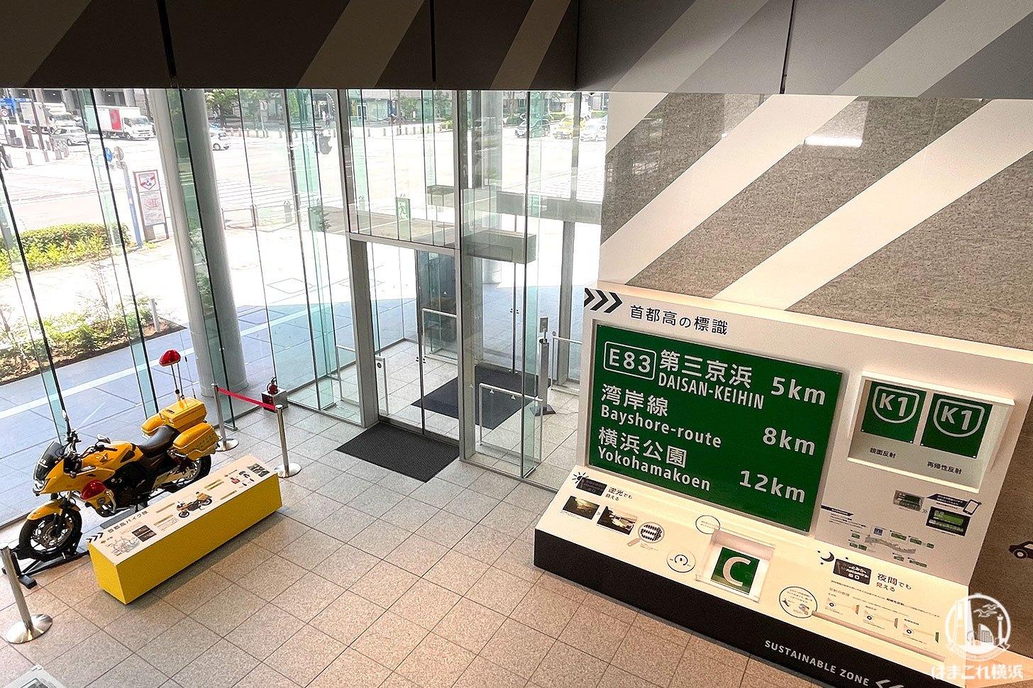 首都高MMパーク行って来た!首都高パトロールカーやバイク、体験展示が見学無料