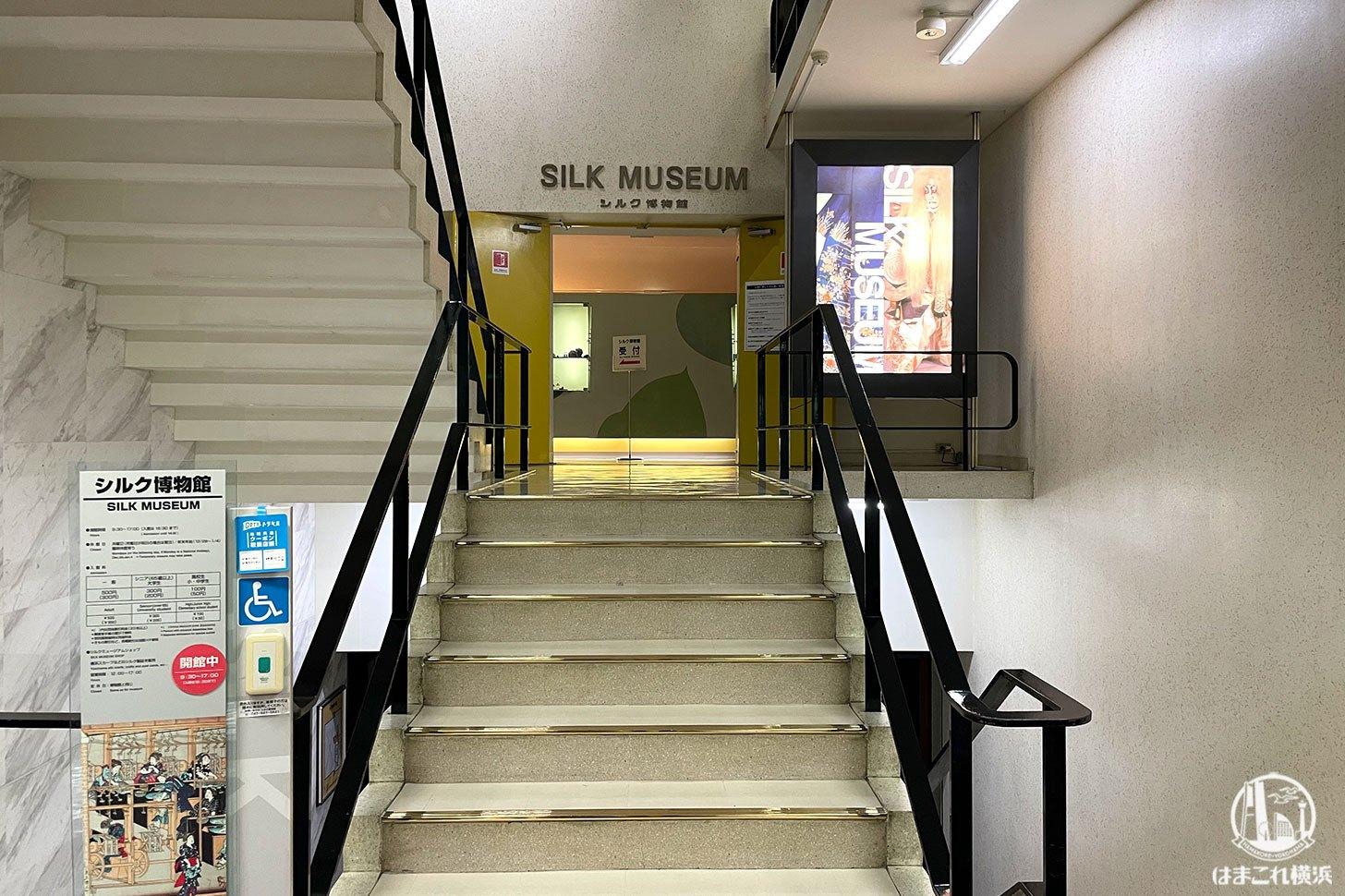 シルク博物館 駐車場側の入口