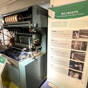 シルク博物館 横浜に行ってきた!見どころ満載・横浜と生糸の関係も楽しく学べるスポット