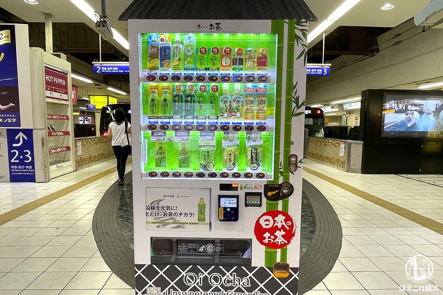 相鉄線・横浜駅に「お茶に特化した自販機」試験導入!茶葉や粉末スティックも