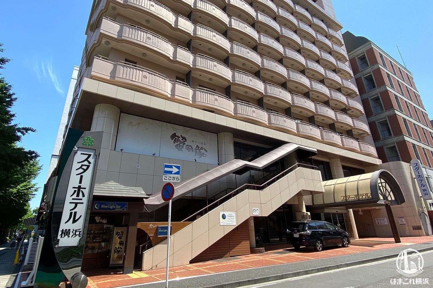 スターホテル横浜、2020年6月15日に宿泊営業終了・ブルーライバーも