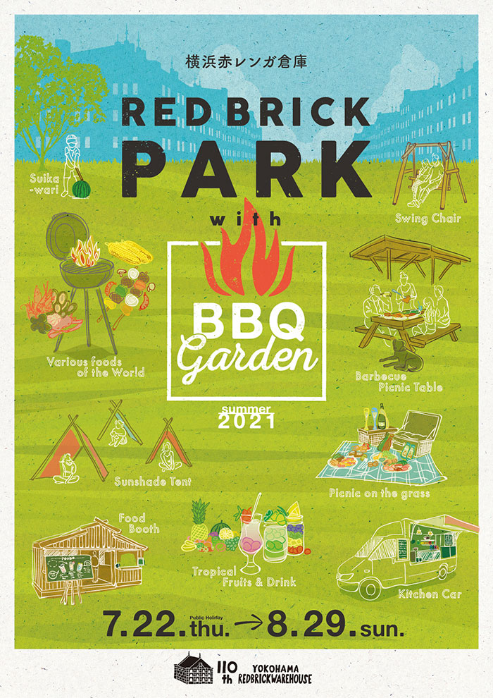 RED BRICK PARK with BBQ Garden メインビジュアル