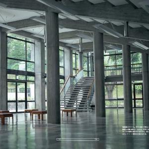 書籍「横浜の名建築をめぐる旅」発売!名建築を写真と解説で楽しむ一冊