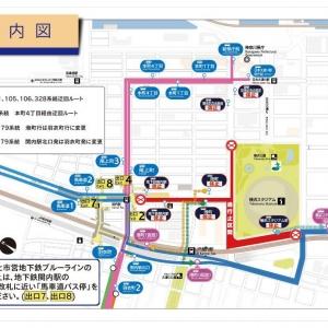 横浜市営バス「東京2020オリンピック」交通規制で迂回運行・起終点変更!7月11日〜8月9日