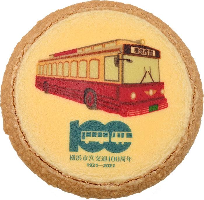 横浜市営交通100周年アニバーサリーチーズケーキ