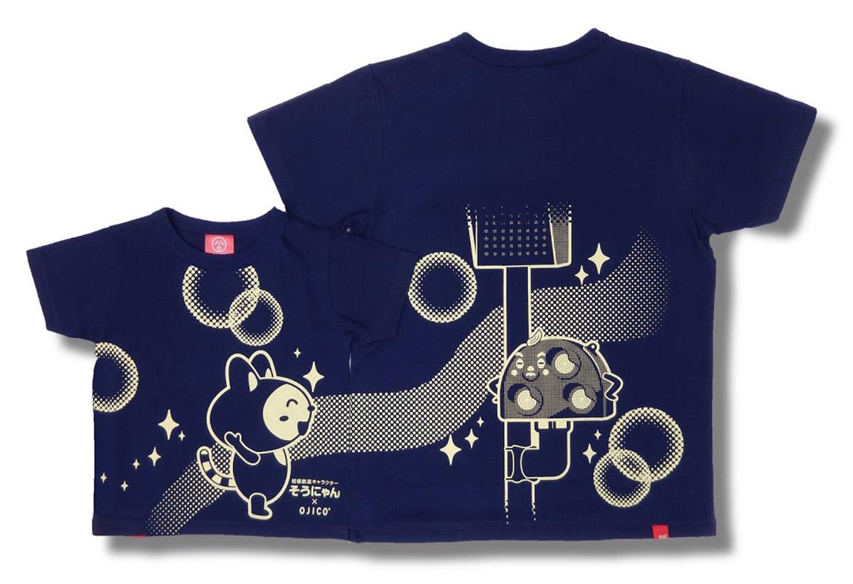 横浜高島屋で相鉄そうにゃんとTシャツ専門店「OJICO(オジコ)」のコラボTシャツ先行販売!