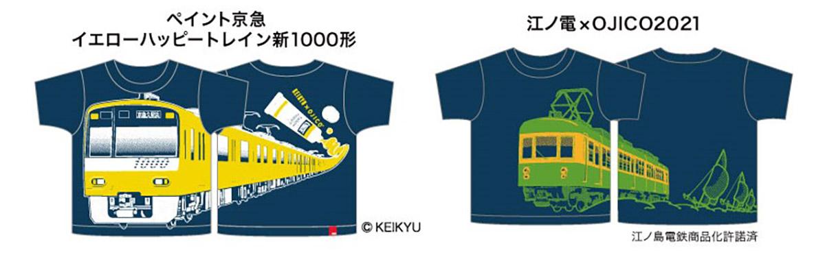 江ノ電コラボTシャツ