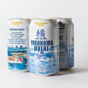 横浜ビールから缶ビール「横浜ウィート」新登場!横浜の小麦を使用した爽やかな白ビール