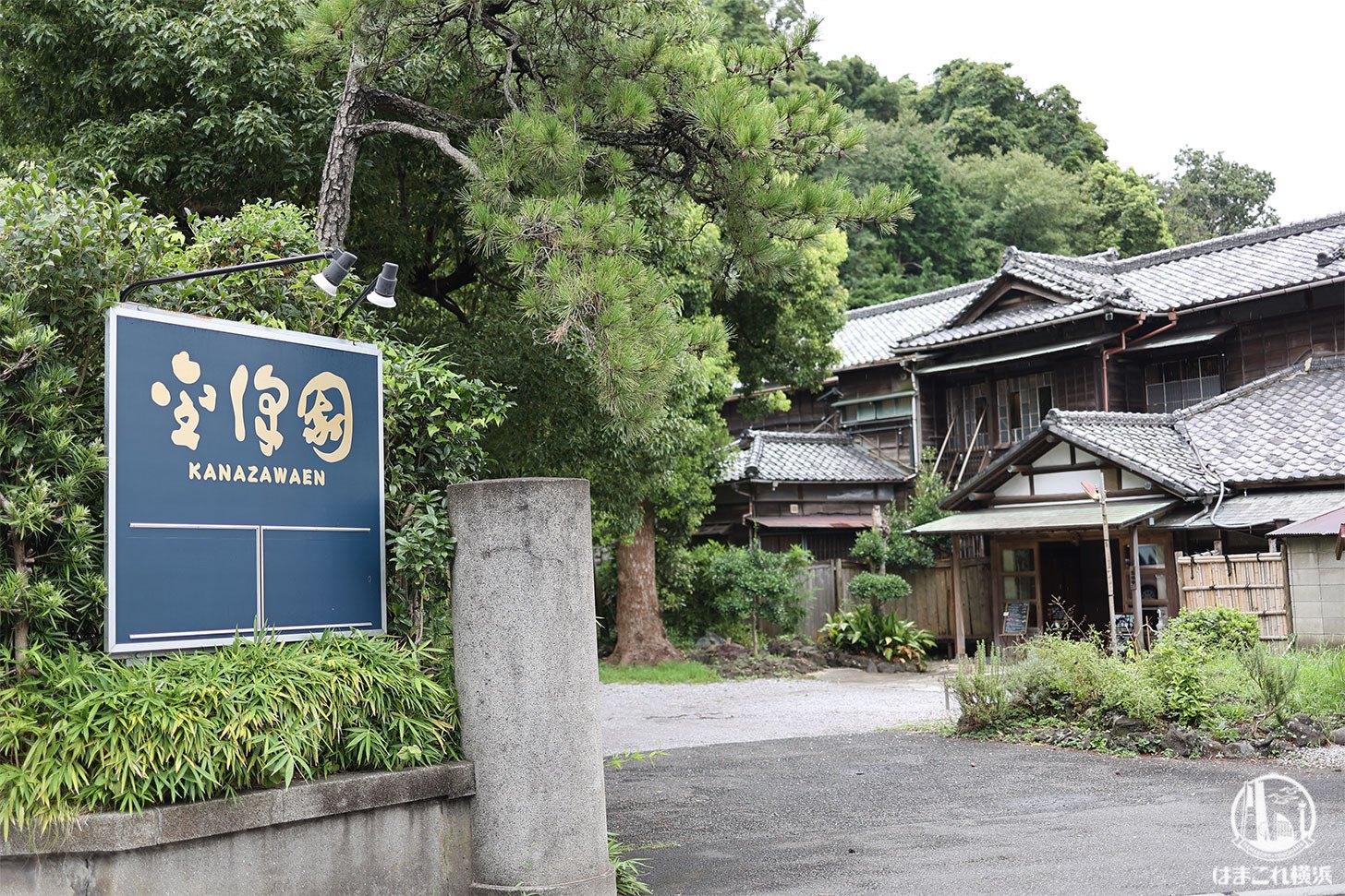 カフェ金澤園 入口