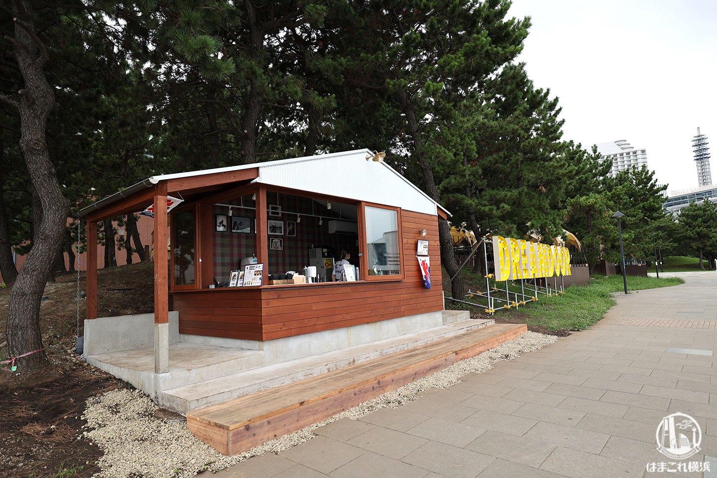 ファイヤーフォレストのカフェスタンド
