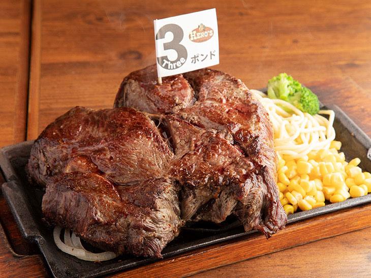 ヒーローズステーキハウスがヨドバシ横浜にオープン!1ポンドステーキと手作りハンバーグ
