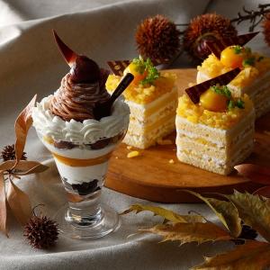 横浜・ホテルニューグランド、モンブランパフェと栗のプレミアムショートケーキ販売!