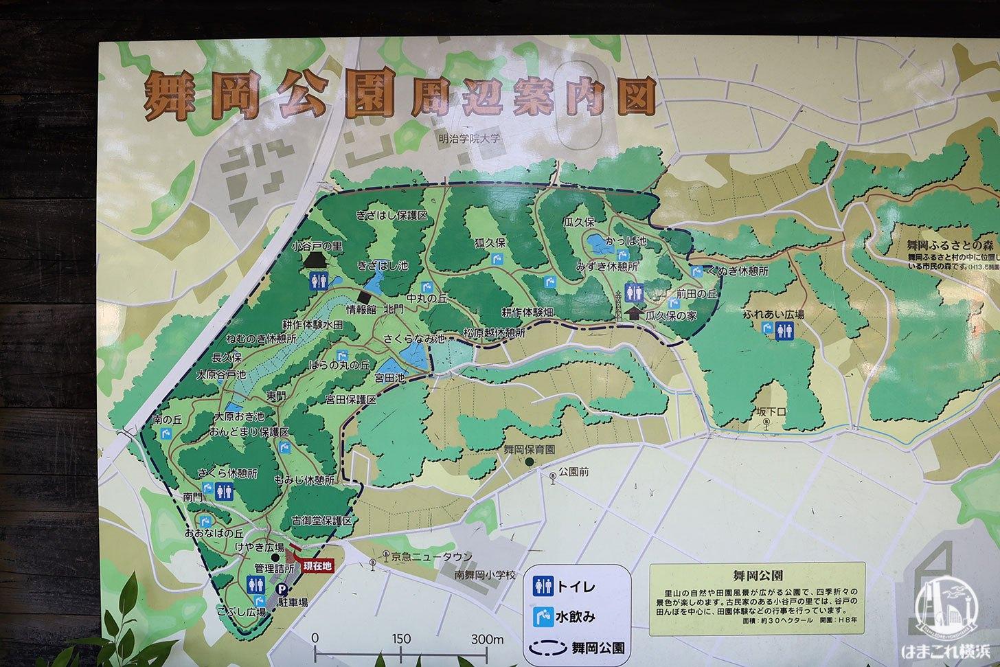 舞岡公園 案内マップ