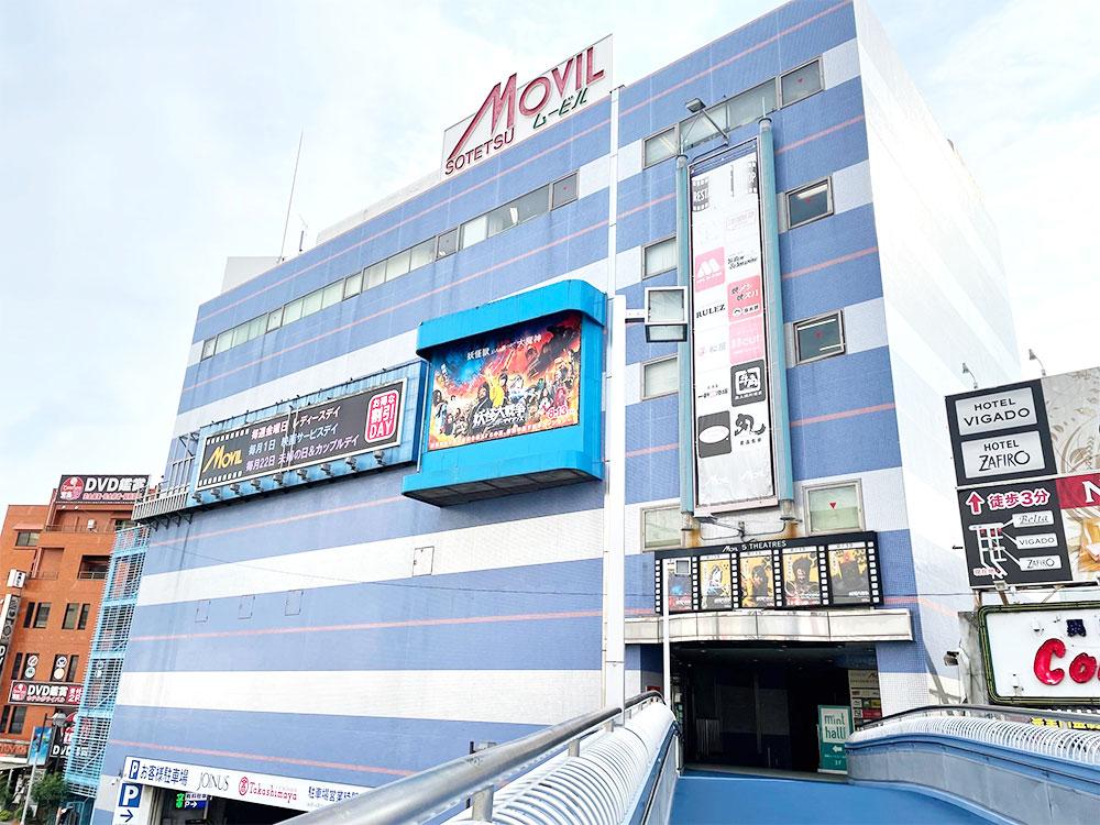 ネイキッドロフト、横浜駅・相鉄ムービルに移転リニューアルオープン!