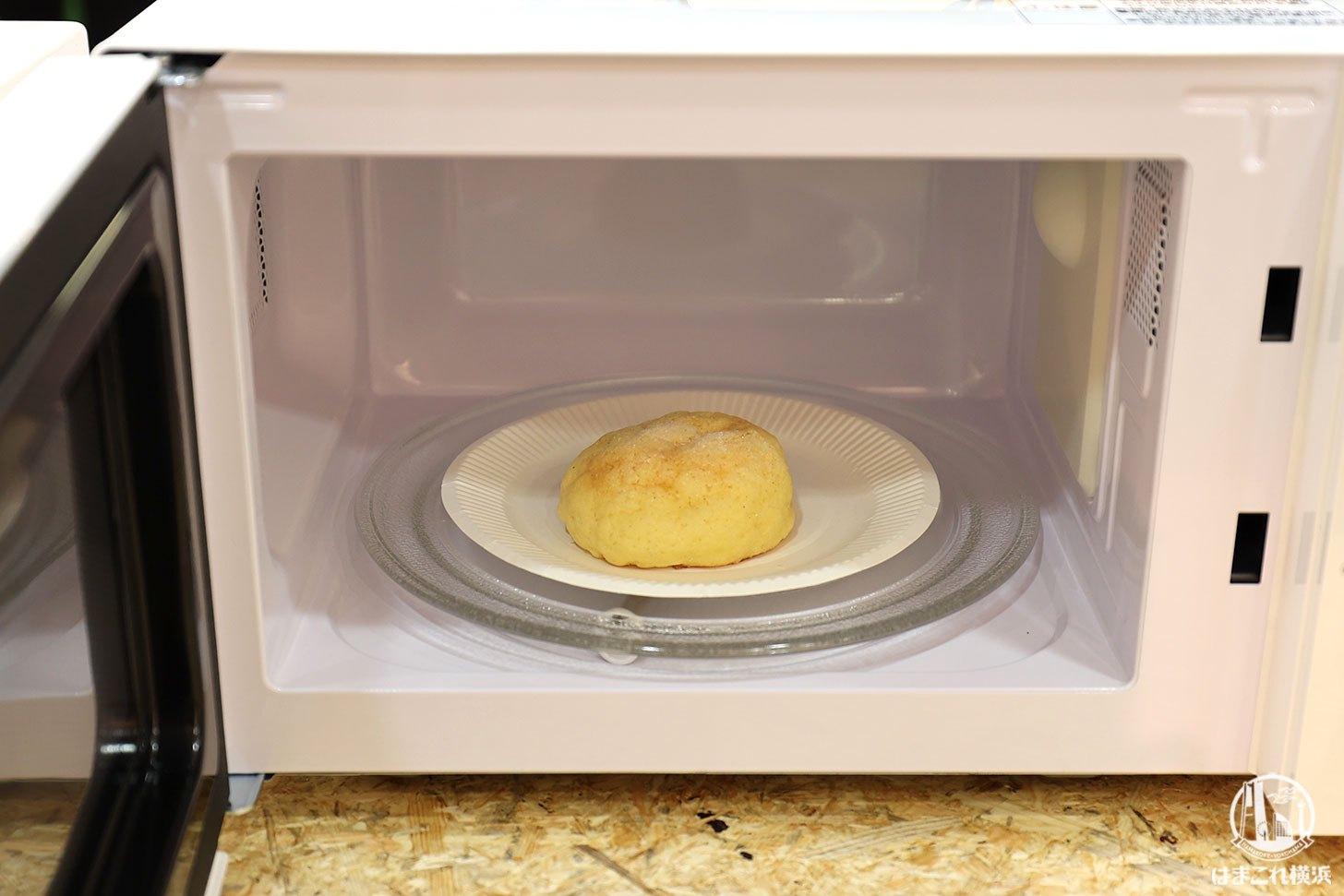 冷凍パンの解凍 電子レンジ