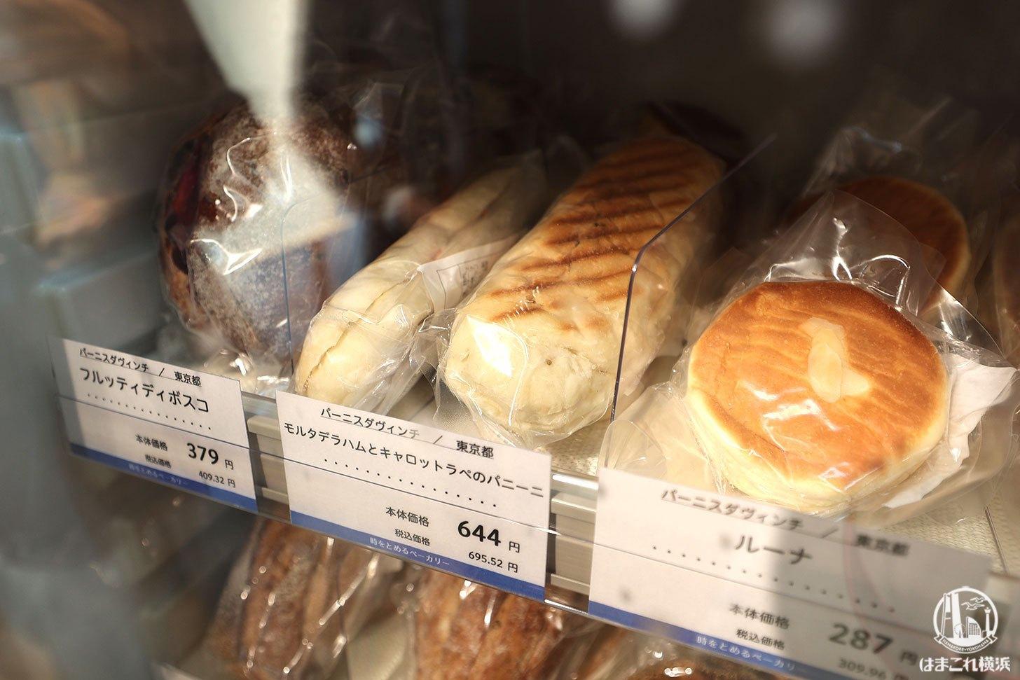 冷凍パン専門店「時をとめるベーカリー」横浜瀬谷に!50ベーカリー・500種以上のパン