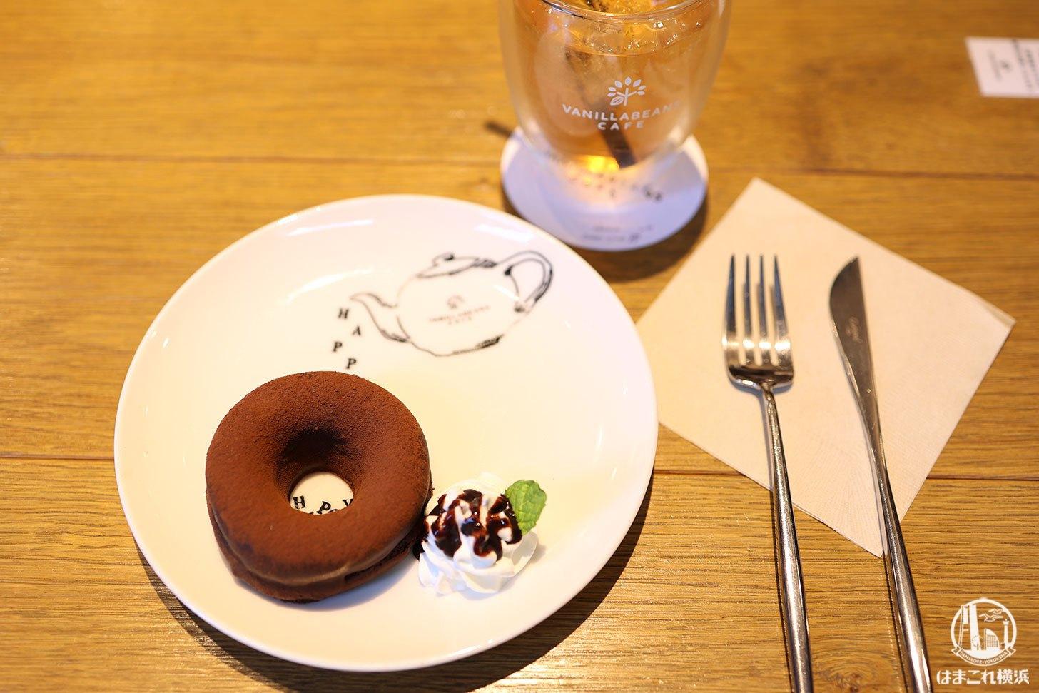 バニラビーンズのみなとみらいドーナツがチョコ感たっぷりでいい感じ!甘いものでサクッとカフェ