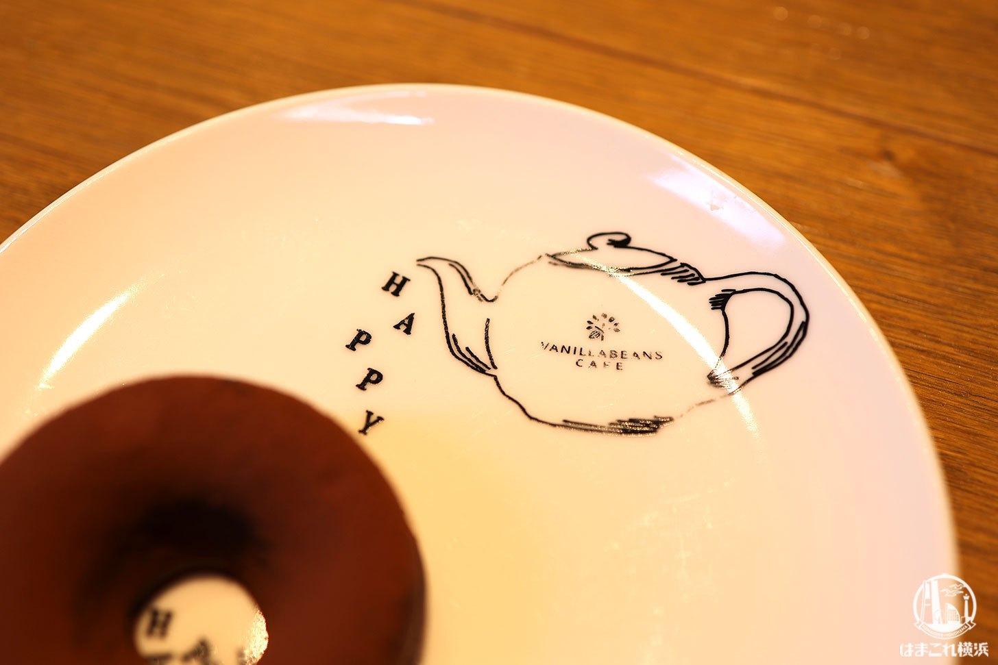 かわいいお皿
