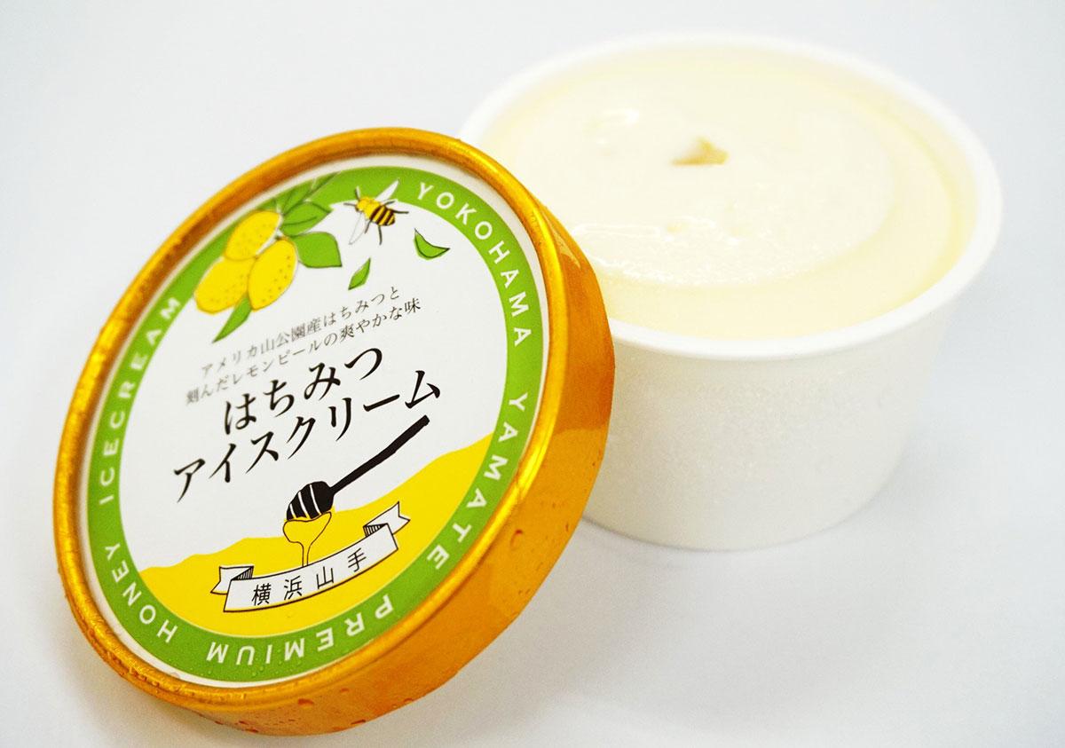 横浜市アメリカ山公園「はちみつアイスクリーム」発売!公園産はちみつ使用