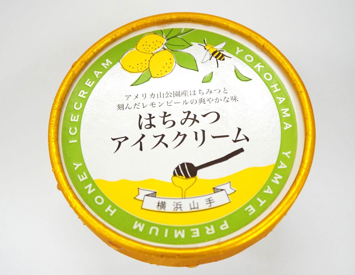はちみつアイスクリーム