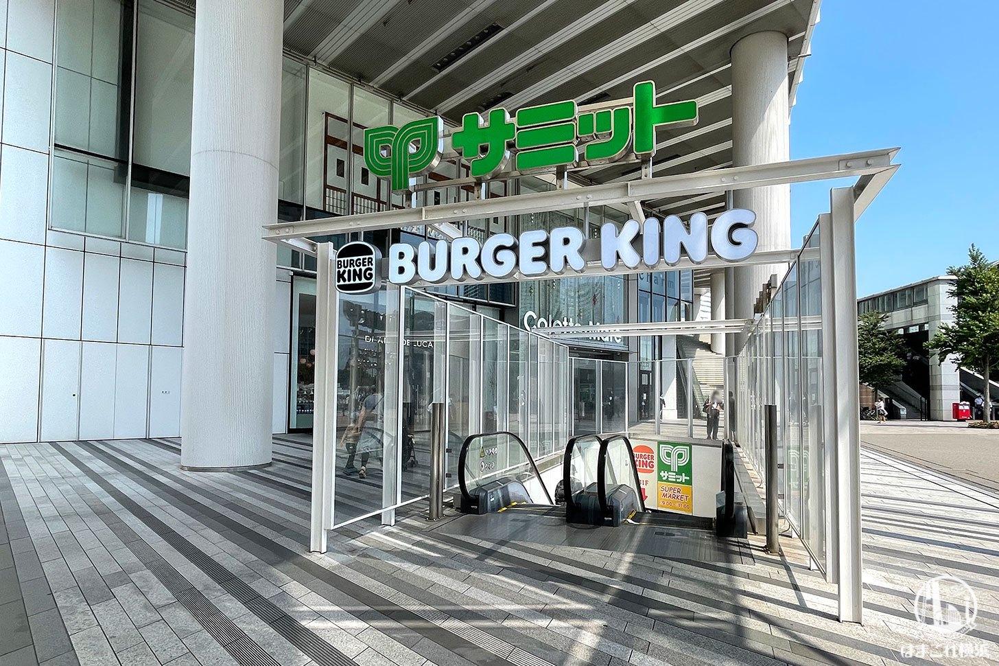 バーガーキング コレットマーレみなとみらい店 入口