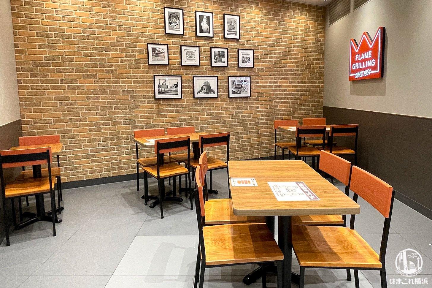 バーガーキング コレットマーレみなとみらい店 テーブル席
