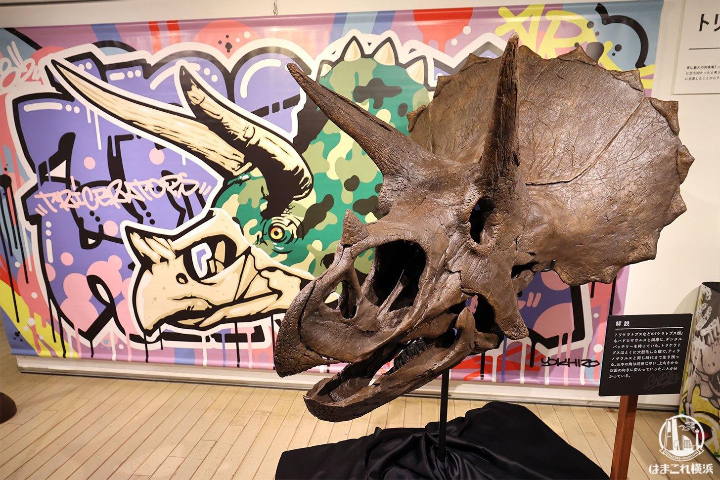 横浜赤レンガ倉庫「Gr8!こぶりな恐竜展」10月31日まで開催期間延長!