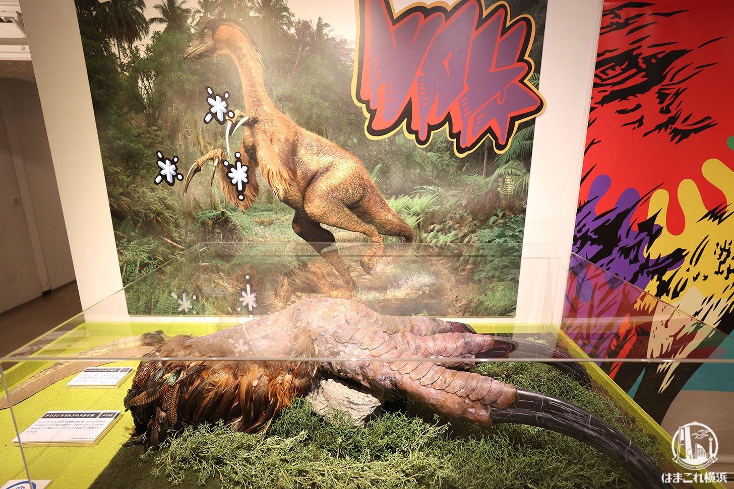 テリジノサウルス 前あし