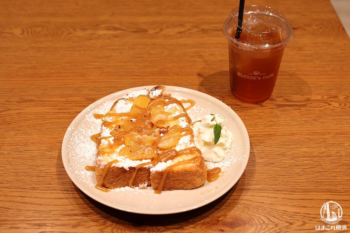 アップルシナモンフレンチトースト