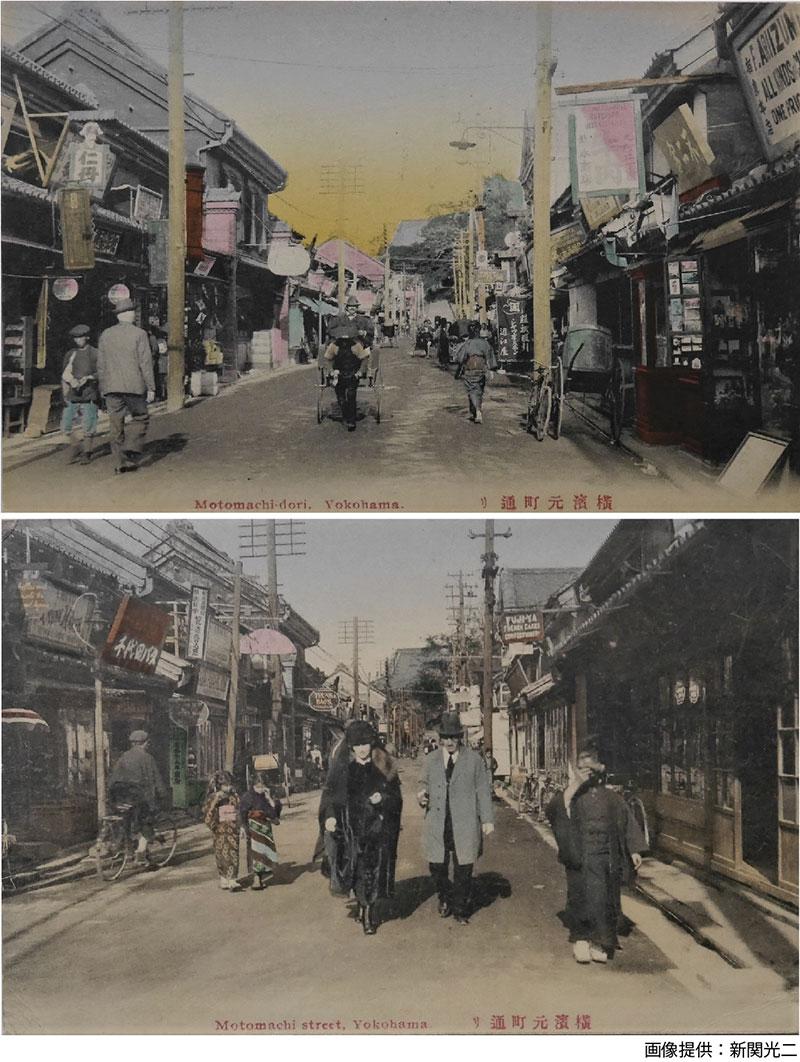 トークイベント「横濱とペコちゃん」