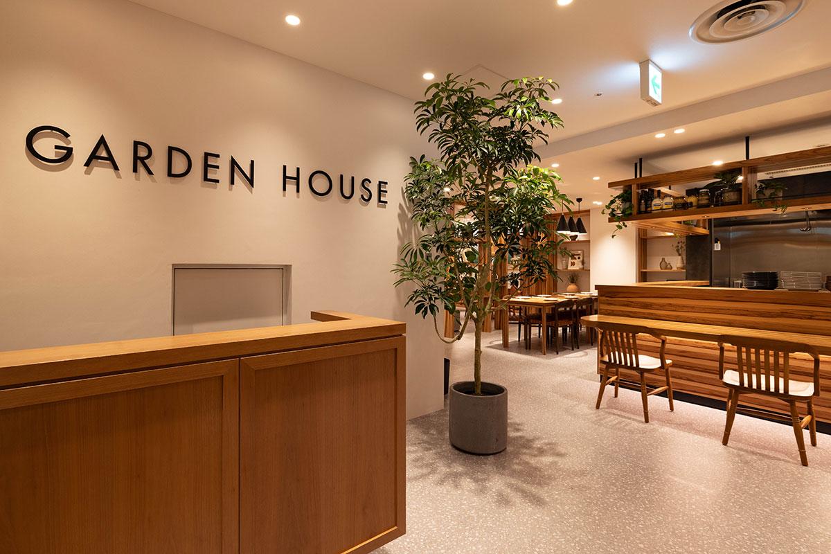 GARDEN HOUSE YOKOHAMA by KAMAKURA BEER