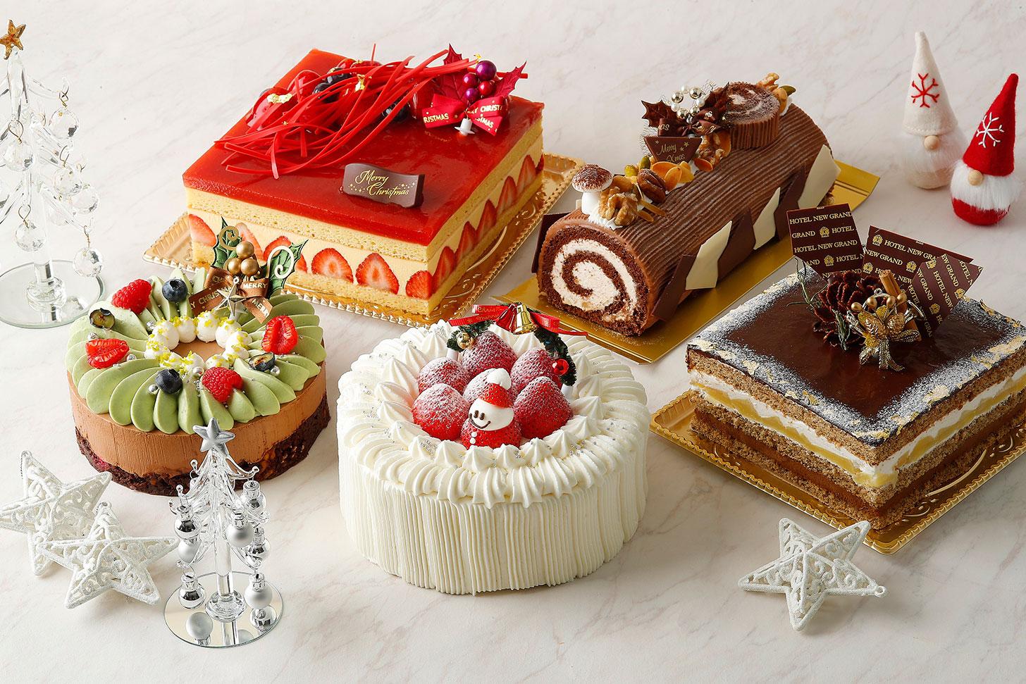 横浜・ホテルニューグランドの2021年クリスマスケーキは5種類!ホームパーティーディッシュも