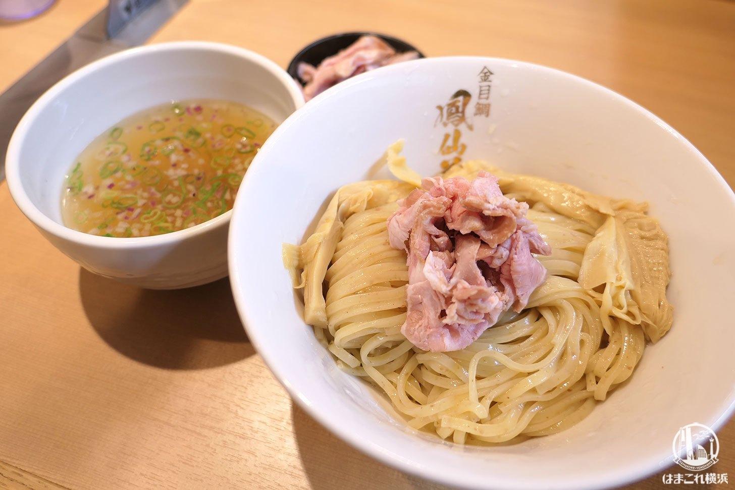 横浜駅「鳳仙花(ほうせんか)」金目鯛つけ麺に初トライ!アラ使った淡麗系のつけ汁