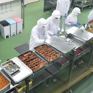 崎陽軒 横浜工場の工場見学が再開!シウマイ・お弁当のひみつ公開