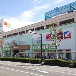 リコパ鶴見(LICOPA鶴見)開業!全33店舗情報や施設の特徴など現地レポ