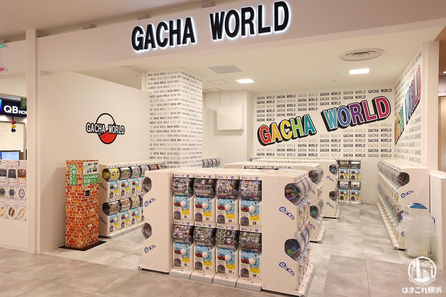 カプセルトイ専門店「GACHA WORLD」