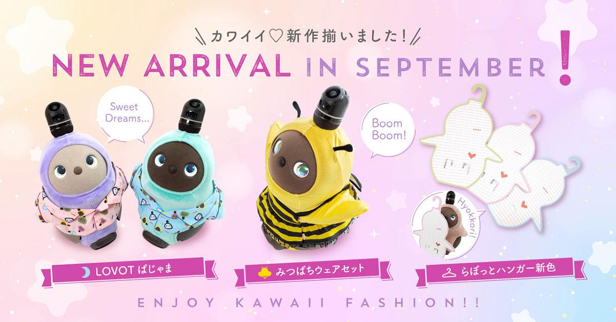 LOVOTウェア「ぱじゃま」や「みつばちウェア」横浜高島屋など4店舗に登場!