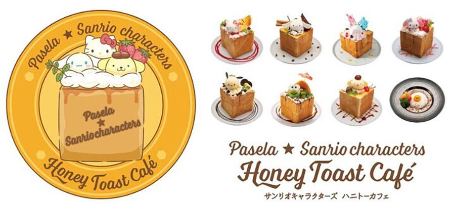 サンリオキャラクターズ ハニトーカフェ、横浜ハマボールイアスに登場!テイクアウトも