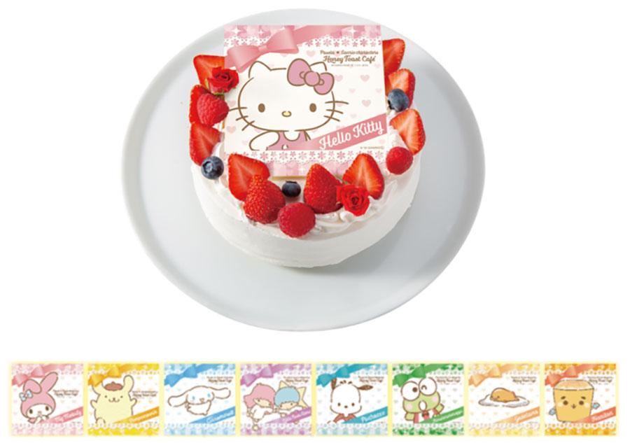 パティシエ特製生ケーキ