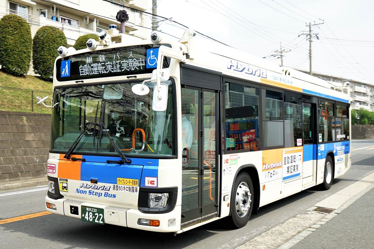 相鉄バス、横浜市内公道で営業運行による自動運転実験スタート