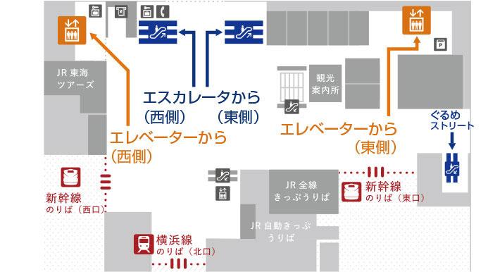 台楽蛋糕(タイラクタンガオ)新横浜駅構内場所