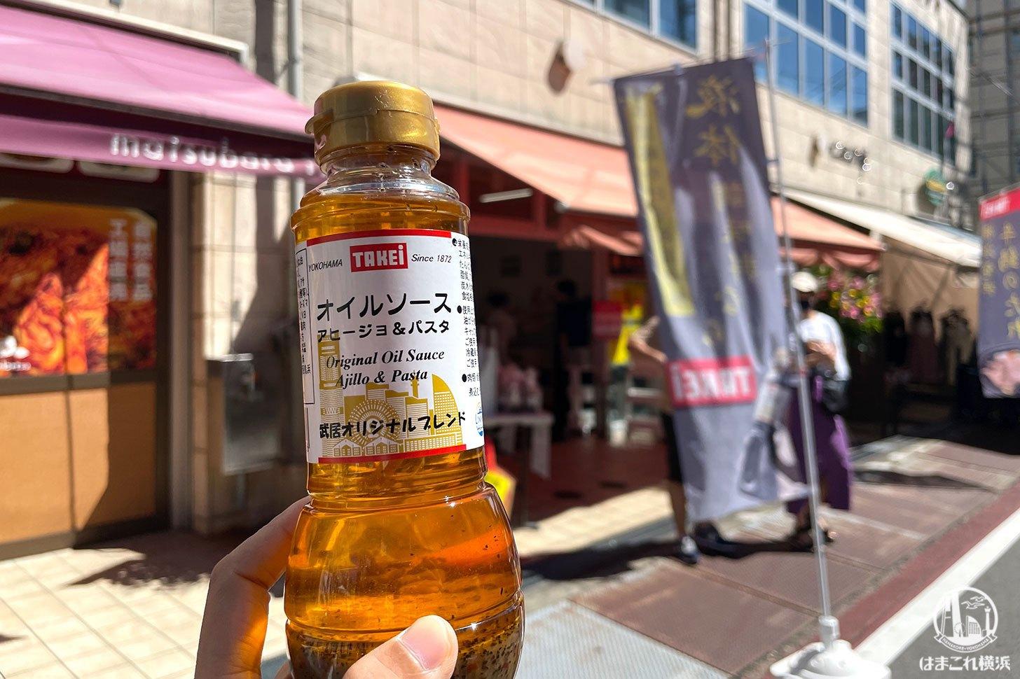 武居商店の直売店松原商店街が品揃え豊富で凄くいい!ドレッシングとタレのパラダイス