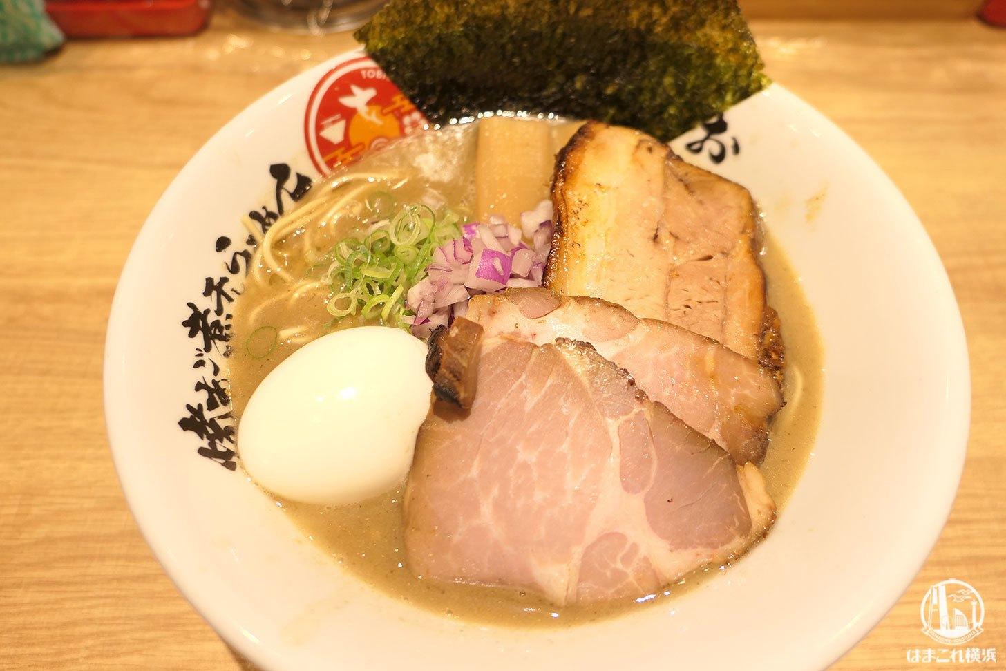 焼あご煮干しらぁめん「とびうお」超濃厚魚介スープで衝撃!大和市・南林間ラーメン店