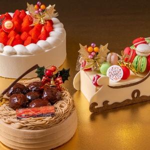 """横浜ベイシェラトンの2021年クリスマスケーキに""""極上""""シリーズ3種も登場!"""