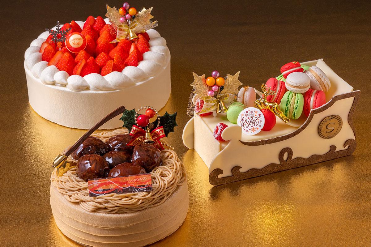 横浜ベイシェラトンの2021年クリスマスケーキに極上シリーズ限定3種も登場!