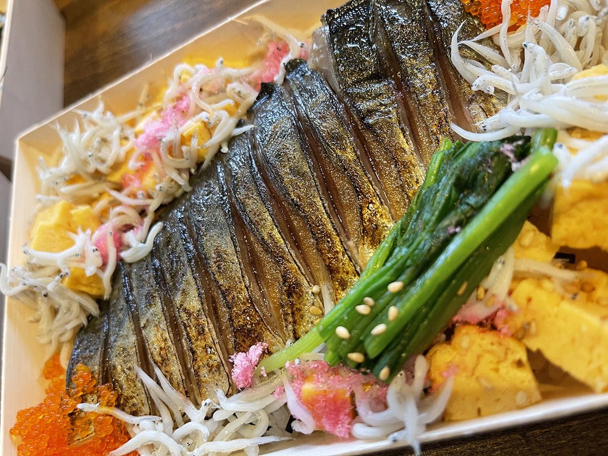 うれしたのし屋「三浦半島さば寿司弁当」